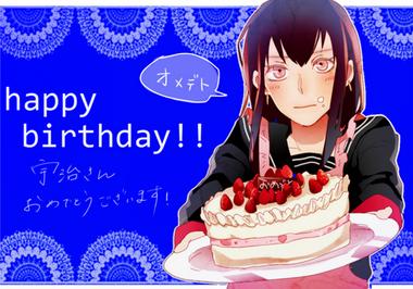 birthday_ojo.png